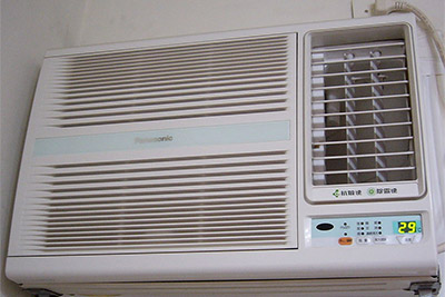 Air conditioning units in United Kingdom