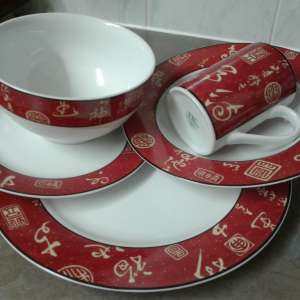 For sale: Dinner Service. - £50