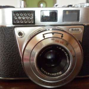 For sale: Kodak Retinette 1B 35mm camera - £25